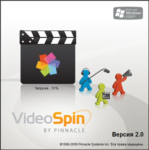 videospin-02