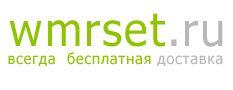 wmrset.ru магазин
