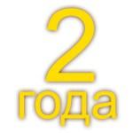 2 года Dancan.ru