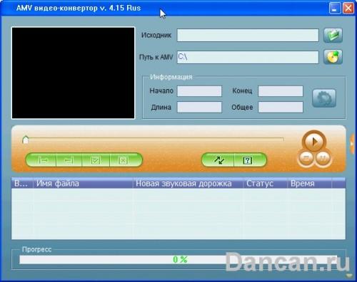 AMV видео-конвертер v. 4.15 Rus