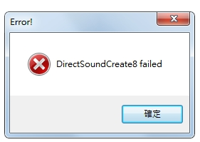DirectSoundCreate8