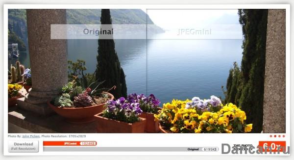 Сжать фото онлайн с помощью jpegmini