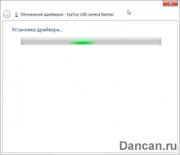 Драйвера для EyeToy Namtai