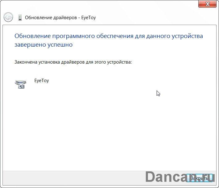 EyeToy Webcam Drivers dancan.ru