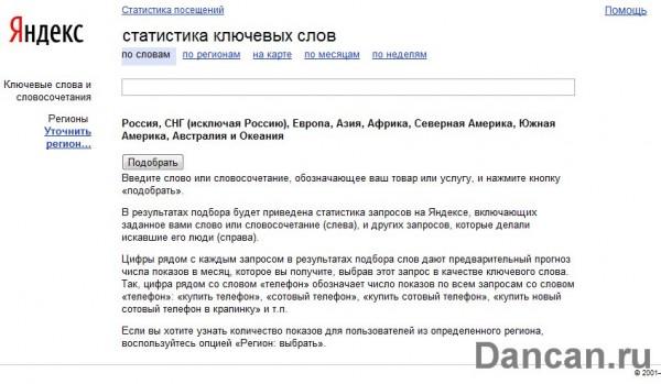 Отображение Google Chrome и FireFox 3.6 - каптчи НЕТ!