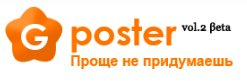 gposter