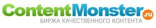 Content Monster логотип