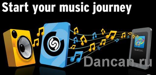 Программа для распознавание музыки под Android