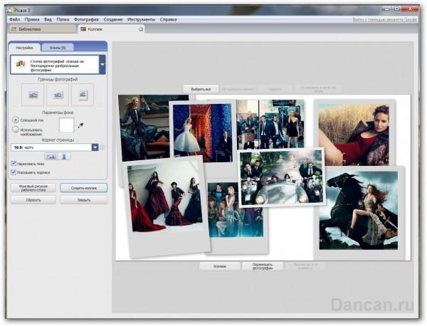 Легко и просто создаем коллаж из фотографий с помощью picasa