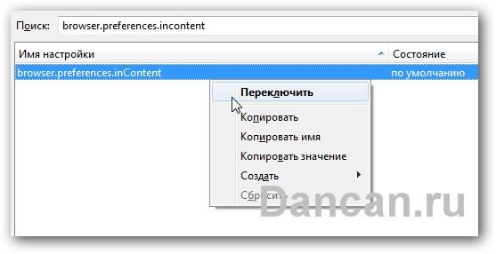 Просматриваем PDF в браузере FireFox
