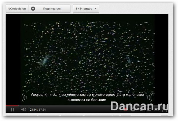 YouTube теперь умеет переводить субтитры
