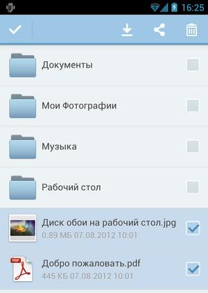 Приложение Яндекс Диск для Андроид
