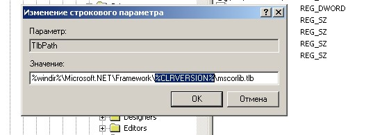 Ошибочное значение в переменной %CLRVERSION% Framework