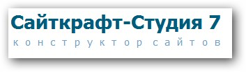 СайтКрафт логотип