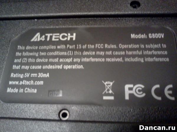 a4tech_g800v_08