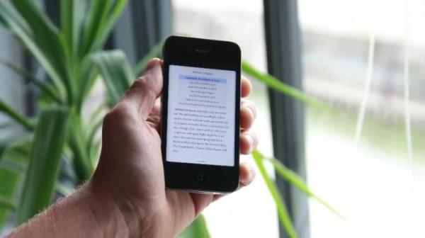 Чтение книг со смартфона