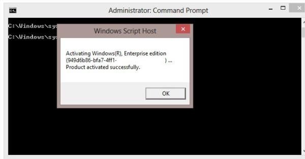 Смена ключа в Windows 8