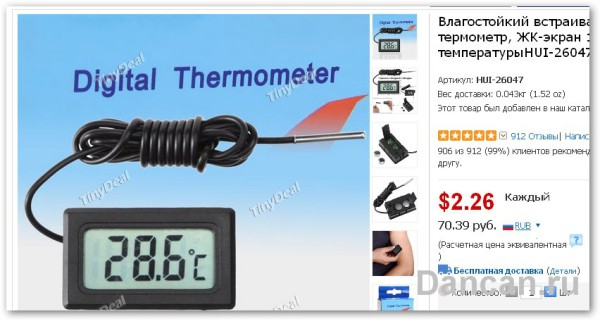 Дешевый китайский термометр