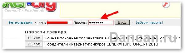 hide-password