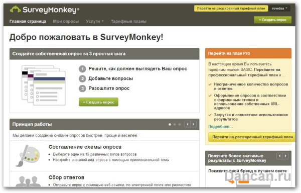 surveymonkey-socondary