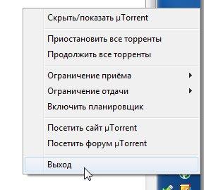 Перезапускаем utorrent