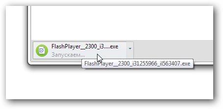 не настоящий Flash Player