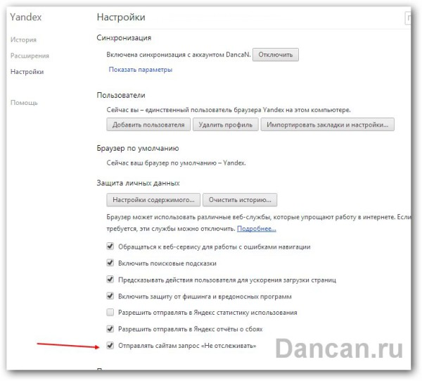 yandex-options3