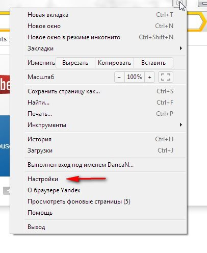 yandex-options_cr