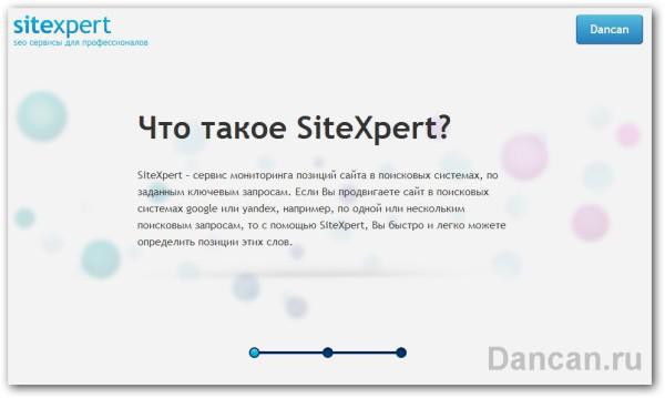siteexpert